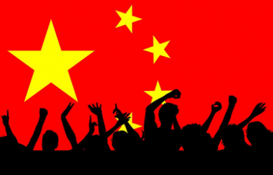 China Flag with Fans Silhouette
