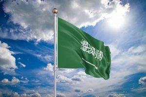 Saudi Flag Against Blue Sunny Sky